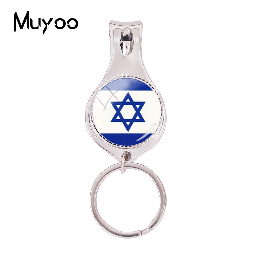 2018 Fashion Israel Flag Multifunctional Keychain Glass Cabochon Nail Clipper Keyring Silver Photo Jewelry Nail Clippers
