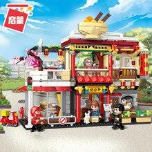City Streetscape Series Chinese Restaurant Legoes Building Blocks Education Bricks Toy For Children Christmas Gift