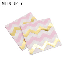 20pcs/set Gold Pink Wave Paper Napkins For Boy Girl Gender Reveal Party Tissue Christmas napkin Decoration Serviettes 33*33cm(China)