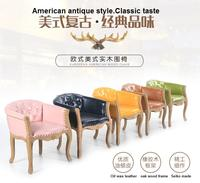 European Style Study Chair American Country Retro Style Solid Wood Simple Dining Chair Lounge Chair
