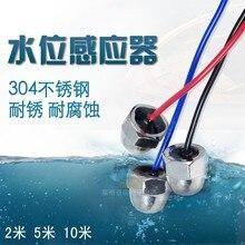 Полностью автоматический регулятор уровня воды, специальный зонд для регулятора уровня