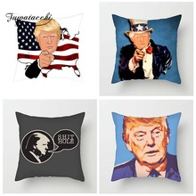 Fuwatacchi Funny Donald Trump Cushion Cover Idol Portrait Pillow Covers for Decorative Home Sofa Chair Sequins Pillowcase