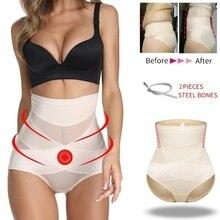 Body shaper women Slimming Belt corset Shapewear waist trainer slimming pants Shaper Corrective underwear Modelling strap