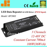 Free Shipping Constant Current Pwm Amplifier LED Driver 700mA Data Repeater 3 Ch 108W RP2003