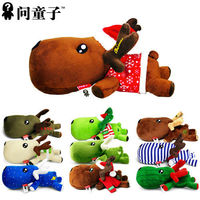 Plush Toy Stuffed Doll Deer Activated Carbon Bamboo Charcoal Yi Lu Ping An Bon Voyage 1pc