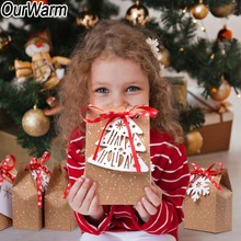 OurWarm 4pcs Kraft Paper Christmas Gift Bags New Year Gifts Candy Bags 4 Style with White Tags Red Snowflake Ribbon