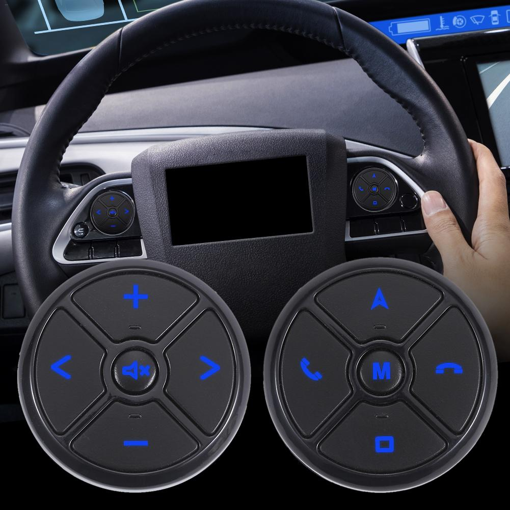 Universal Multi-function 10 Button Car Multimedia Steering Wheel Control Buttons DVD Button With Blue Backlight
