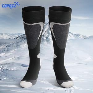 Image 1 - COPOZZ Ski Socks Thick Cotton Sports Snowboard Cycling Skiing Soccer Socks Men & Women Moisture Absorption High Elastic Socks
