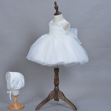 ZTXRHS Baby girl Christening Gown 1 year birthday Ball Gown