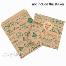 75pcs 13x18cm Bio-degradable treat candy bag Party Favor Paper Bags Chevron Polka Dot Stripe Printed Paper craft Bakery Bags