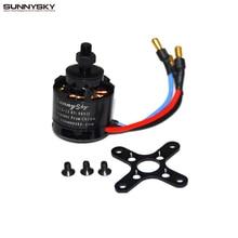 SUNNYSKY X2212 980KV KV1400/1250/2450 Brushless מנוע (קצר פיר) Quad hexa סיטונאי קידום
