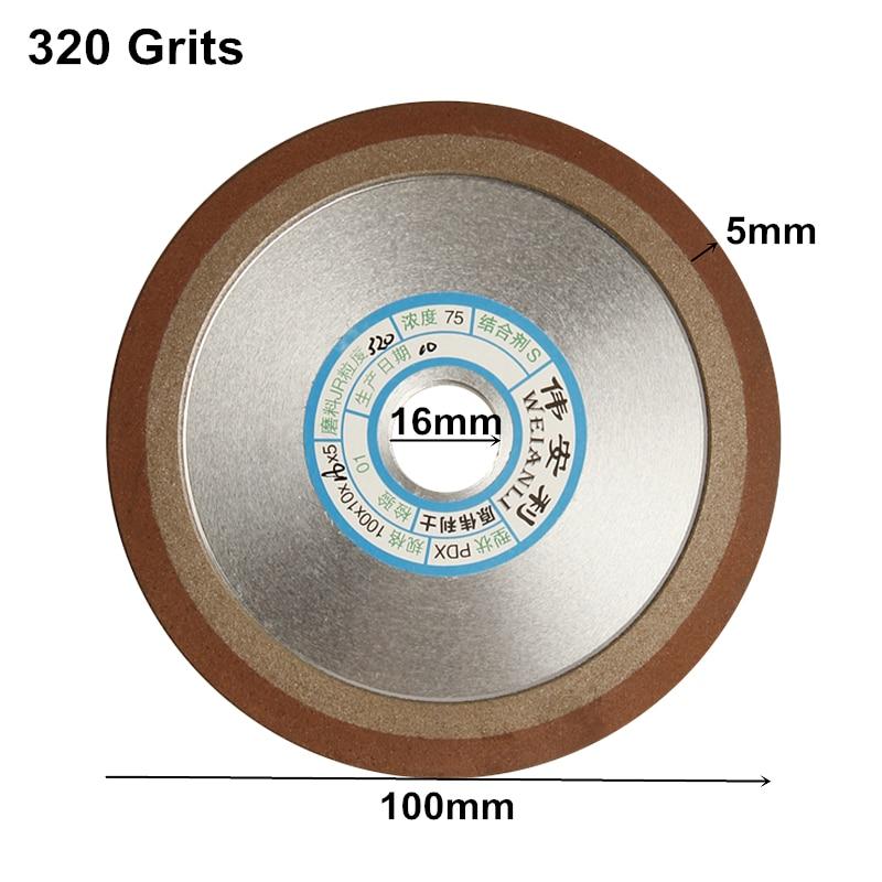 абразивный диск цена
