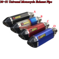 Multiple Colors Universal 36 51MM Motorcycle Exhaust Stainless Modified Muffler Pipe With DB Killer For Ninja250