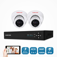 SUNCHAN 4 Channel 1080N AHD Video Recorder 1.3MP AHD Security Camera Home Video Surveillance Kit Outdoor Indoor CCTV Set