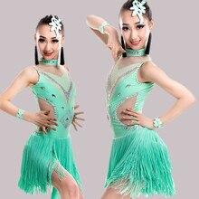 Новые Детские Fringle Латинской танцевальное платье для девочек с высоким воротом конкурс кисточкой Производительность костюмы латинские танцевальный костюм