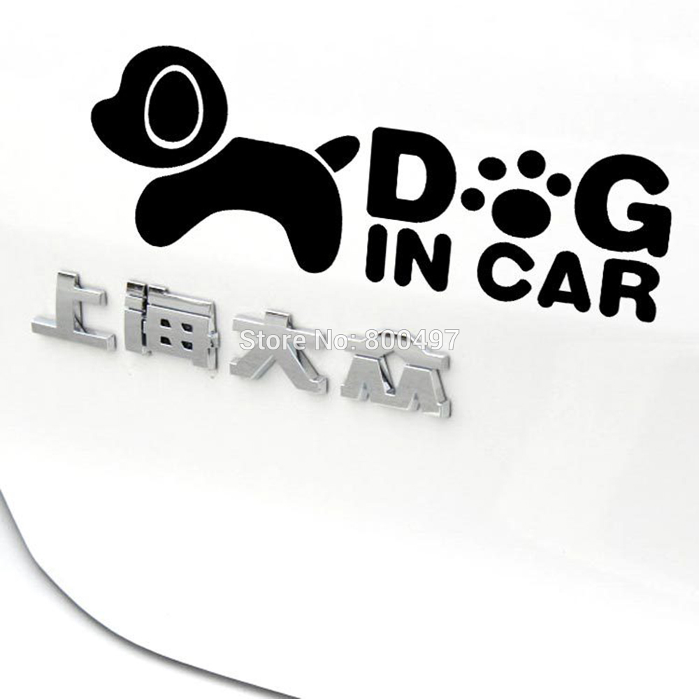 Car sticker designs images - 10 X Newest Design Funny Car Sticker Dog In Car Decal For Toyota Chevrolet Volkswagen Tesla