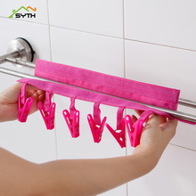 SYTH PM Serise Multifunctional Portable Cloth Hanger Drying Rack Foldable Bathroom Travel Clothespin 6 Clip Towel