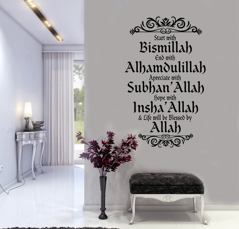 Islamic Wall Art Sticker Unique Design Islam Allah Vinyl Wall Sticker Muslim Home Living Room Bedroom Decor 2MS17-in Wall Stickers from Home & Garden