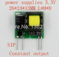1pcs small size ac dc power supply 220v to 3.3v 1wintelligent household  isolated  ac-dc adapter converter