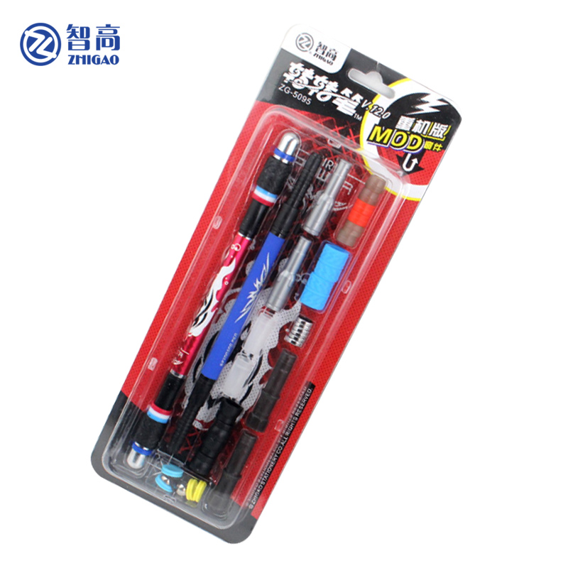 Ihram Kids For Sale Dubai: Aliexpress.com : Buy Zhigao (with 2 Pens)spinning Pen