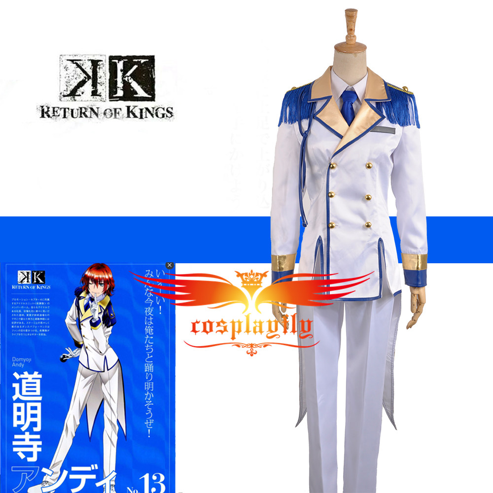 K Anime Return Of Kings Scepter 4 Blue Group Munakata Reisi Doumyouji Cosplay Army Military Uniform Costume Custom Made