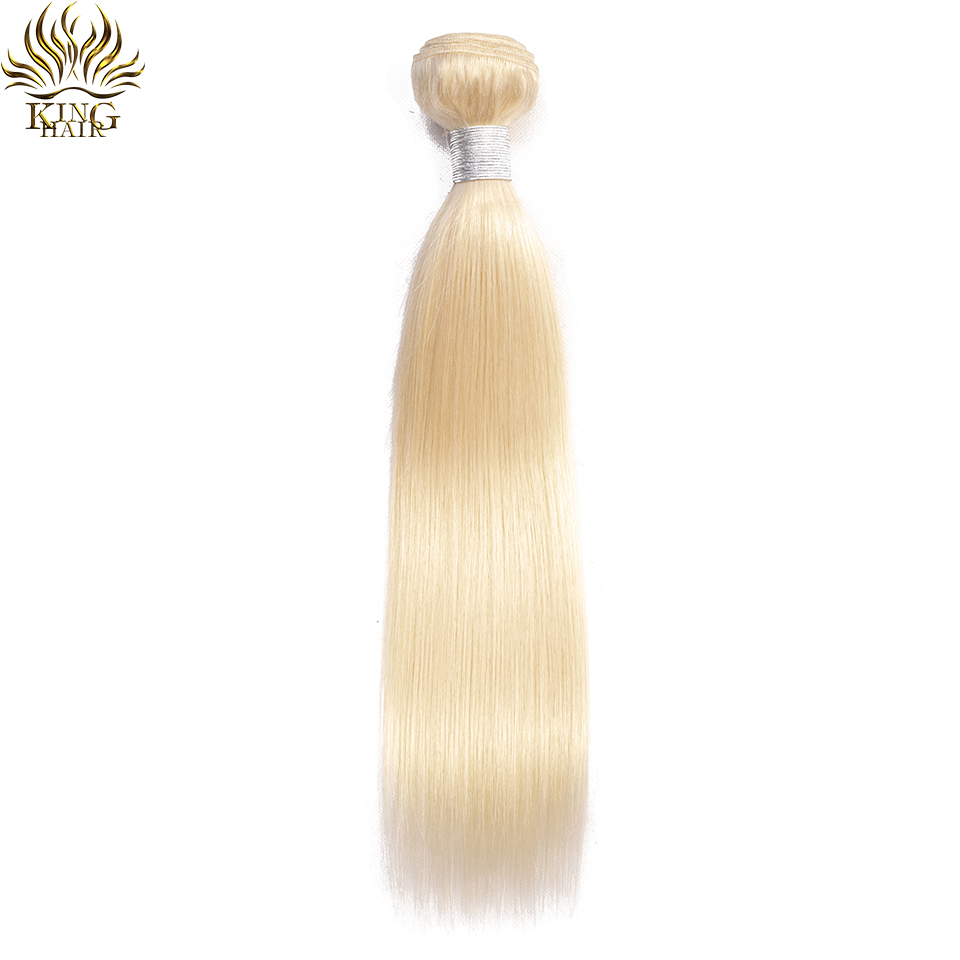 King Hair Brazilian Straight Hair Bundles 1pcs 613 Color 100% Human Hair Weaves 10-26inch Remy Hair Extensions Blond Bundles