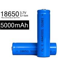 Kingwei Batería de ion de litio recargable para linterna LED, 5000mah, azul, 18650 V, 3 unidades por lote