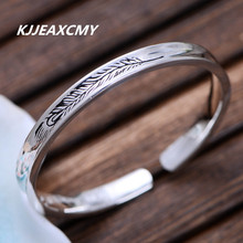 KJJEAXCMY S999 silver jewelry silver feather retro LOVE women opening beautiful bracelet retro feather inlaid male and female personality women and men opening bracelet hand bracelet thai silver unisex bracelet