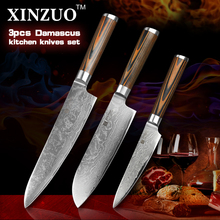2016 NEW XINZUO 3 pcs Kitchen knives set sharp Japanese chef paring knife Damascus kitchen knife with wood handle free shipping