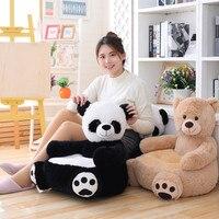 50*50*45CM Kawaii Teddy Bear Children Seat Plush Cushion Panda Super Soft Baby Sofa Chair Plush Toy Cartoon Birthday Presents