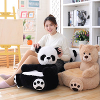 50*50*45CM Kawaii Teddy Bear Children Seat Plush Cushion Panda Super Soft Baby Sofa Chair Plush Toy Cartoon Birthday Presents