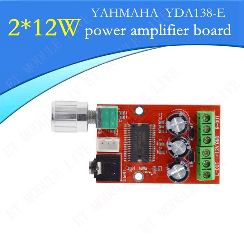 YAMAHA YDA138-E 2x12W amplifier board digital two-channel stereo power amplifier board miniatu class D audio amplifier board Hd