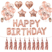 Rose Gold Wedding Birthday Party Balloons Happy Birthday Letter Foil Balloon Baby Shower Anniversary Event Party Decor Supplies цена и фото