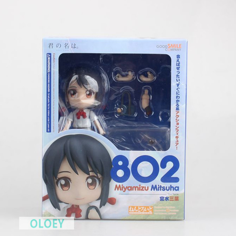 Nendoroid 802 Your Name Miyamizu Mitsuha Figurine Statue No Box