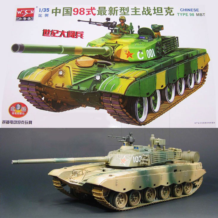 1 35 Scale Armoured Vehicles Series Chinese Type 98 Streamlined Main Battle Tank Dual Motor Drive