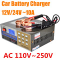 New 12V/24V Universal Lead-acid Battery Charger Lithium Battery Charger For Car Vehicle Motorcycle Truck Free Shipping 12003037