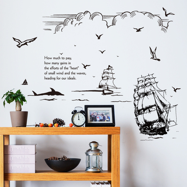 Inspiring Quotes Office Living Room Bedroom Decoration Wall Sticker ...