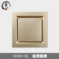 30*30cm Household Integrated Ceiling Exhaust Fan Kitchen Bathroom Ventilation Fans High Quality Low Noise