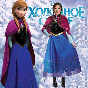 Free shipping adult FROZEN Dress Halloween cosplay role playing stage performance Anna Princess cosplay long Dress for women - DISCOUNT ITEM  10% OFF All Category