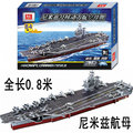 3D puzzle paper building model DIY toy hand work assemble game Military gift USS style ship boat aircraft carrier nimitz 68 USA