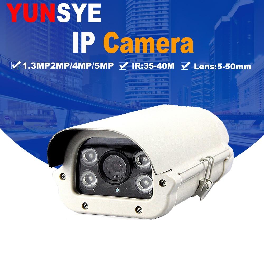 2018 new 5MP IP Camera Onvif 2mp 4mp 5mp 8mp Varifocal lens HD Camera CCTV outdoor ip ca ...