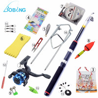 Bobing fishing gear set combination fishing supplies full set of fishing tackle tool accessories outdoor sports.jpeg 200x200
