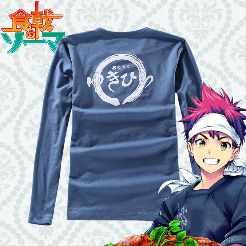 Anime Shokugeki no Soma Cosplay Costumes T-Shirt Food Wars Yukihira Souma Shirt Top Tee