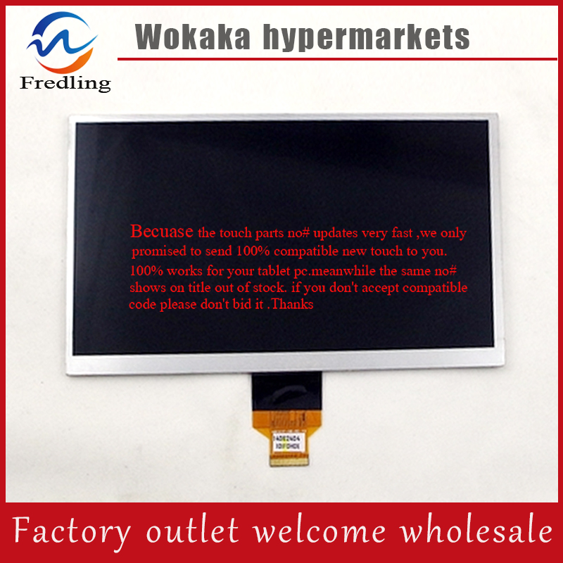 HW101F-0A-0E-20 HW101F 10.1 inch TFT LCD Display Screen 1024*600 for ALLWINNER A10 A13 tablet pc Free shipping