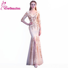 Mermaid Evening Dresss Long 2018 Sequins Half Sleeves Elegant  Evening Gowns V-Neck Long Prom Party Dresses Robe De Soiree