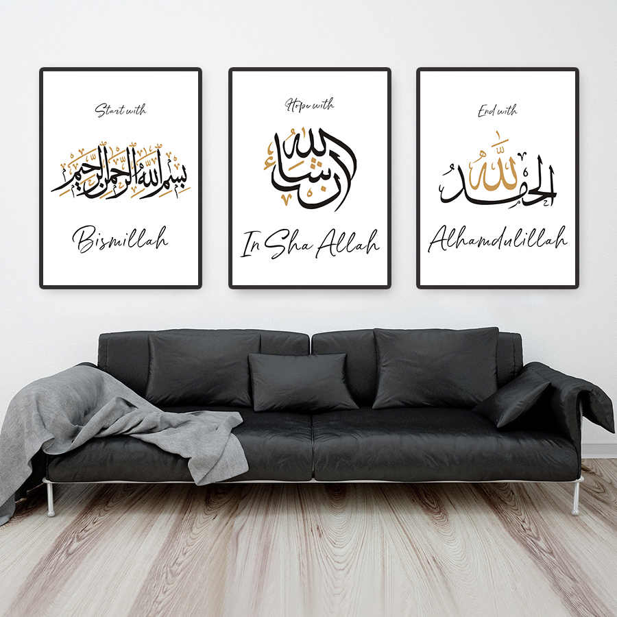 Modern Black and Gold Arabic Calligraphy Posters and Prints Muslim Living Room Islamic Art Canvas Painting Decoative Picture Art