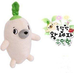 Candice guo! Boneca de brinquedo de pelúcia rabanete presente criativo brinquedo de pelúcia 30 cm