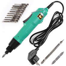 EU Adjustable Speed TGF line Speed Electric Screwdriver H6 Speed 6.35mm Electric Screwdriver To Send The First batch of 220V