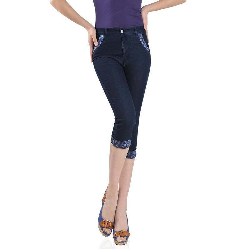 2017 Summer Mother Jeans Elastic Waist Calf Length Short Denim Simple Fashion Female Middle aged Women
