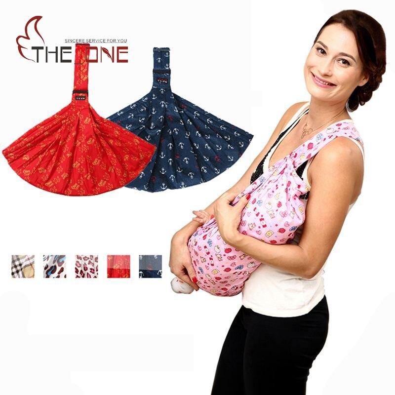 2 18M Baby Portable Summer Nursing Bag Carrier Infant Kids Shoulder Sleeping Harness Belt Multifunctional Sling